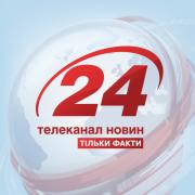 Телеканал 24. Оперативні новини та відео з місця подій.
