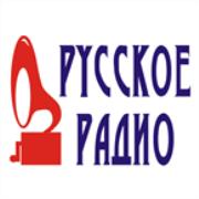Русское Радио - Russkoe Radio - Zhytomyr region, Ukraine