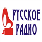 Русское Радио - Russkoe Radio - Kirovohrad region, Ukraine