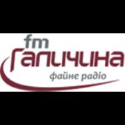 Galychyna FM - Галичина FM - Kharkiv region, Ukraine