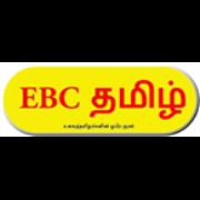 EBC Tamil - UK