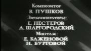 Featured International Films