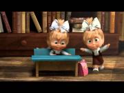 Маша и Медведь - Первый раз в первый класс (Перемена)