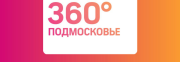 Tелеканал Подмосковье