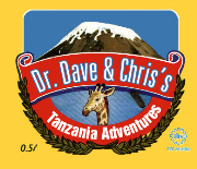Dr Dave and Chris's African Adventures