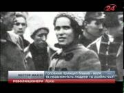 Нескорений Махно — ікона анархістів та революціонер...