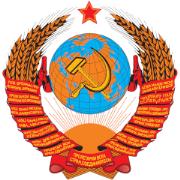 Госфильмофонд СССР