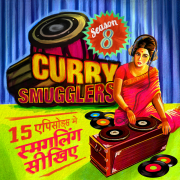Curry Smugglers