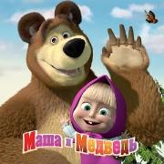 Маша и Медведь ТВ