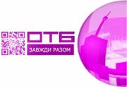 ОТБ ТВ (Харків)