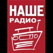 Наше Радио - Radio Nashe - 101.7 FM - Moscow, Russia