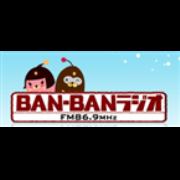 JOZZ7BD-FM - Ban Ban Radio - 86.9 FM - Kakogawa, Japan