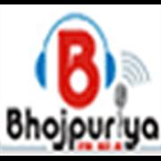 Bhojpuriya FM - 92.8 FM - Birgunj, Nepal